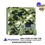 کنسول بکنسول بازی پلی استیشن ۴ اسلیم ۱ ترابایت ۲۱۱۵B ریجن ۱ طرح بازی کال آو دیوتی با بازی اورجینال Playstation 4 Slim R1 1TB 2115B Call of Duty WWII Game Packازی پلی استیشن ۴ اسلیم ۱ ترابایت ۲۱۱۵B ریجن ۱ طرح بازی کال آو دیوتی با بازی اورجینال Playstation 4 Slim R1 1TB 2115B Call of Duty WWII