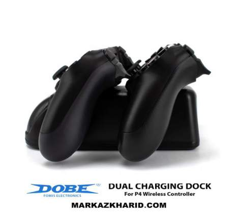 پایه شارژ Playstation DUAL CHARGING DOCK For Wireless Controller DOBE