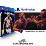 بازی پلی استیشن ۴ Playstation 4 Game R2 EA Sport UFC 3