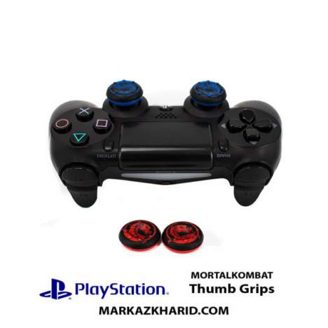 سر آنالوگ PlayStation DualShock MORTALKOMBAT Thumb Grips