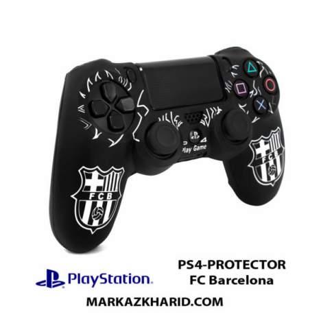 محافظ دسته PlayStation Controller PROTECTOR FC Barcelona