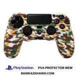محافظ دسته PlayStation controller PROTECTOR NEW