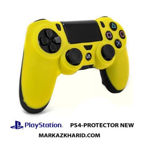 محافظ دسته PlayStation PROTECTOR NEW