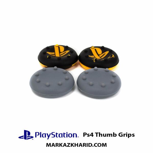 سر آنالوگ PlayStation DualShock Thumb Grips