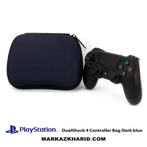کیف دسته بازی Playstation 4 Dual Shock dark blue bag