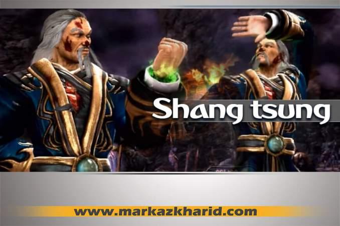اضافه شدن شخصیت Shang Tsung در بازی پلی استیشن ۴ مورتال کامبت ۱۱
