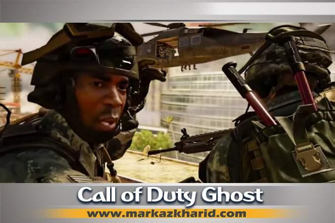 ترفندهای بازی پلی استیشن ۴ Call of Duty: Ghosts (قسمت اول)