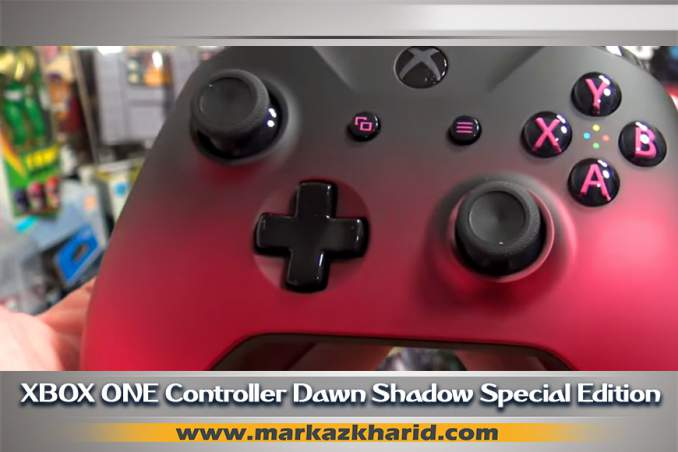 معرفی دسته بازی کنسول Controller Dawn Shadow Special Edition XBOX ONE