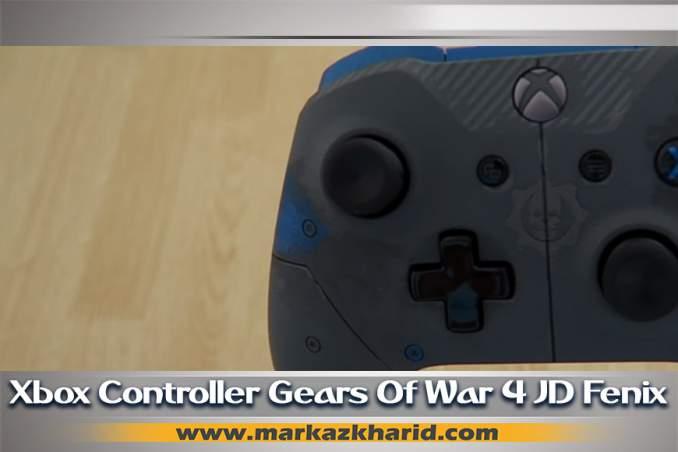 معرفی دسته بازی کنسول Controller Gears Of War 4 JD Fenix XBox