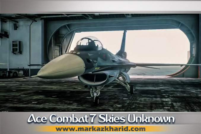 30 هواپیمای مختلف در بازی Ace Combat 7 Skies Unknown PS4