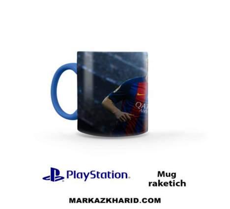 ماگ پلی استیشن PlayStation 4 Game Ivan Rakitić Mug