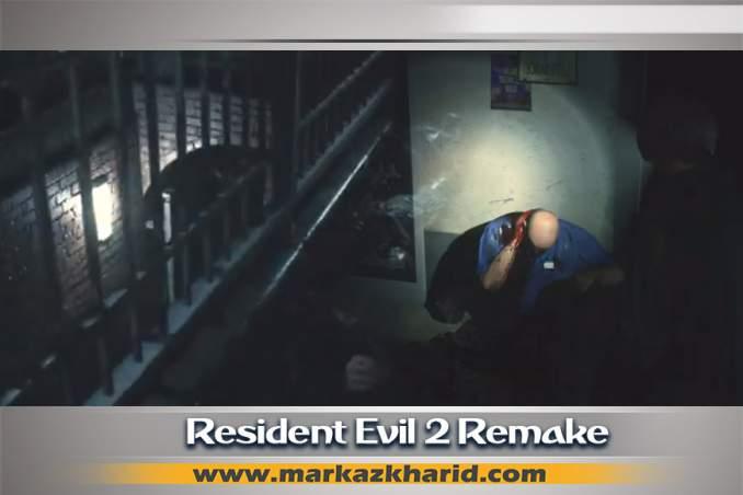 کمپانی کپکام از بازی Resident Evil 2 Remake PS4 در اوایل بهمن یک لایو استریم پخش می کند