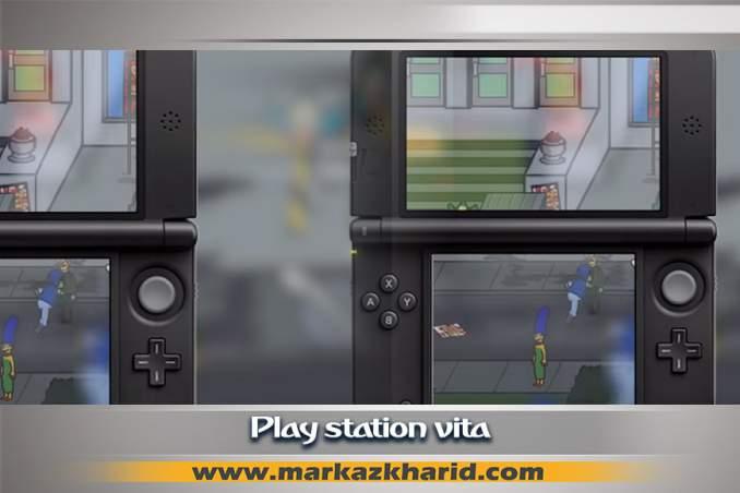 پیش از خرید کنسول بازی PlayStation Vita به چه مواردی باید توجه کرد