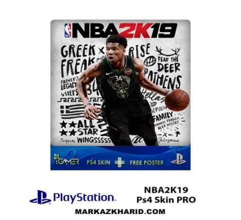 برچسب پلی استیشن 4 پرو Playstation 4 Pro Console and Controller Skin Sticker NBA2K19