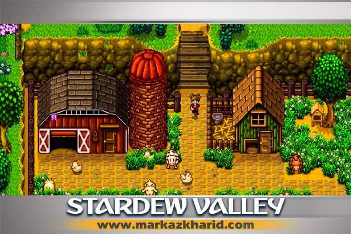 جزئیات و بررسی تولید محتوای جدید برای بازی Stardew Valley Nintendo Switch