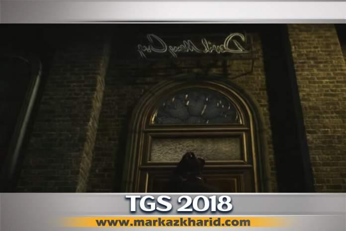 جزئیات و بررسی اسپانسری سونی در رویداد TGS 2018