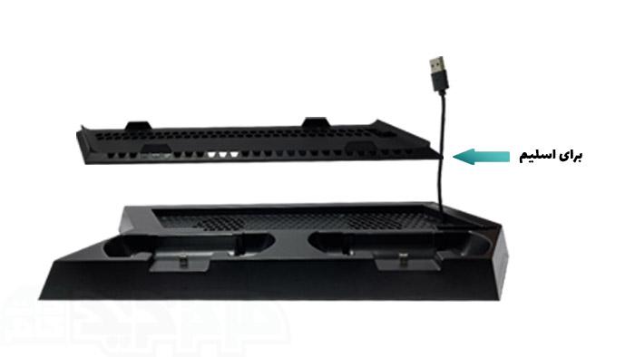 پایه فن خنک کننده پلی استیشن 4