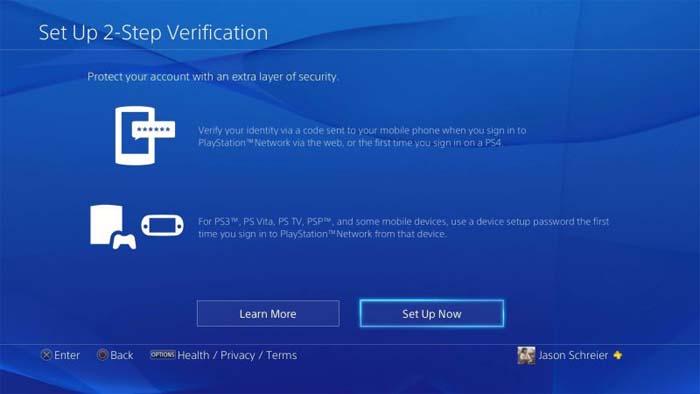 افزایش امنیت PSN