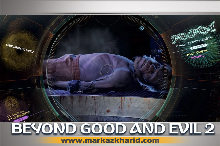 جزئیات و بررسی افشای کنسول بازی Beyond Good and Evil 2 PS4 توسط یوبیسافت اسپانیا