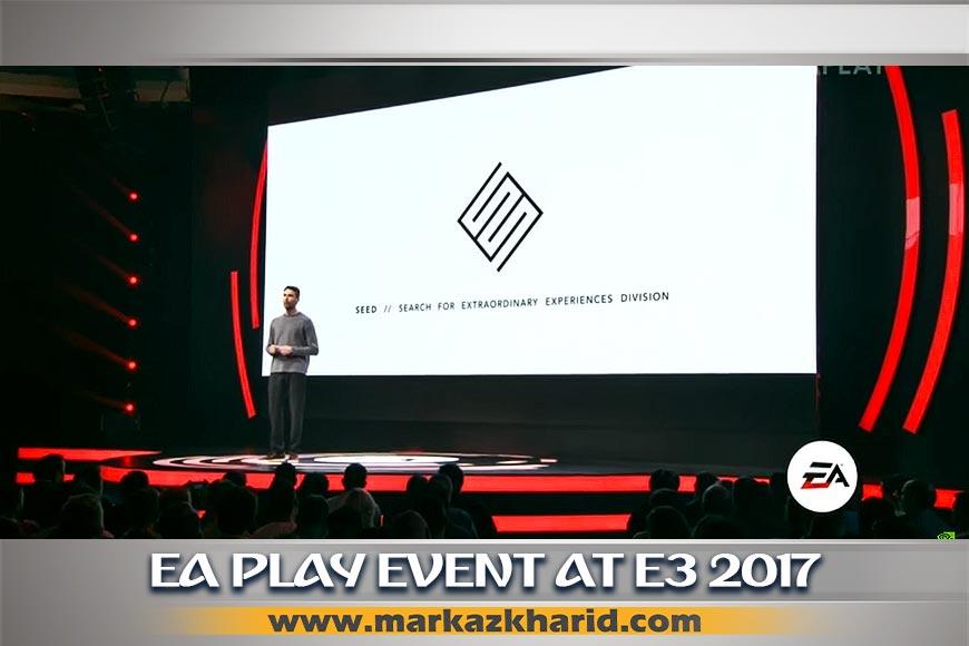 جزئیات و بررسی تاریخ رویداد EA Play الکترونیک آرتز