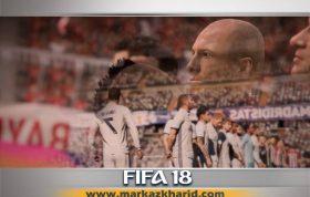 جزئیات و بررسی آپدیت 1.07 بازی FIFA 18 PS4 کمپانی Electronic Arts