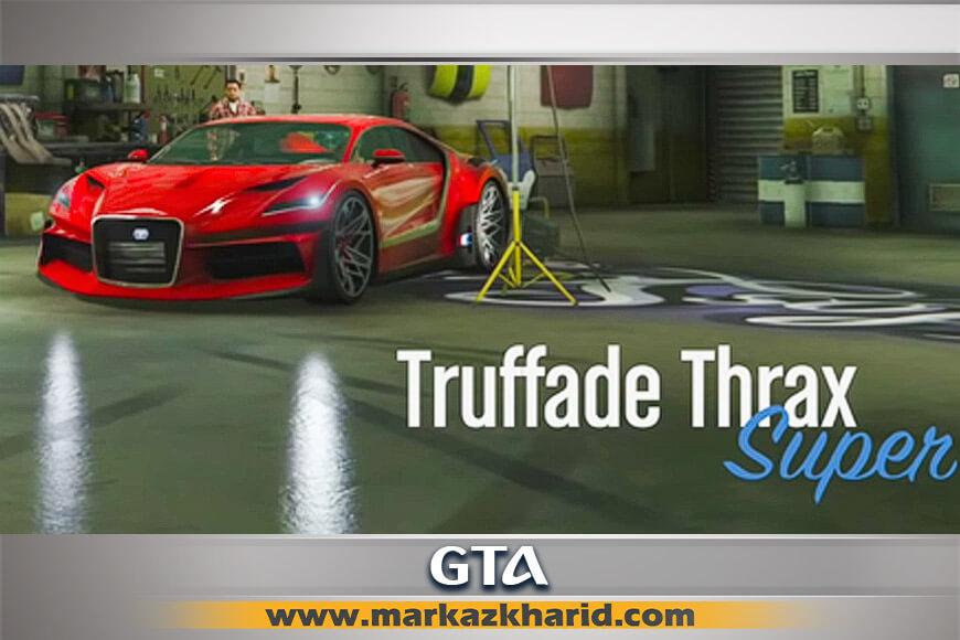 جزئیات و بررسی بروز رسانی بازی GTA Online PS4 با محوریت Air Quota و اتومبیل جدید
