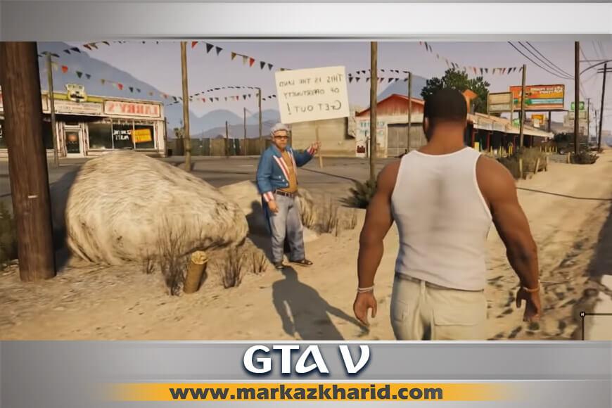جزئیات و بررسی حالت Power Mad بازی GTA V PS4 در آپدیت آن