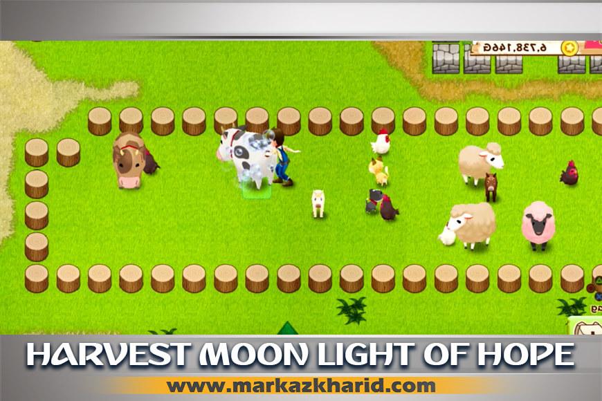 جزئیات و بررسی شیوه SNES بازی Harvest Moon Light of Hope PS4