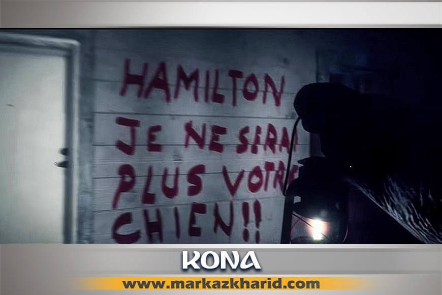 جزئیات و بررسی نمایش ویدیوی بازی Kona PS4 در روز عرضه