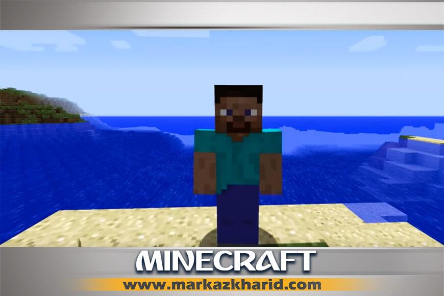 جزئیات و بررسی ممنوعیت استفاده تجاری از بازی Minecraft PS4 ازسوی Microsoft