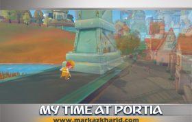 جزئیات انتشار بازی My Time at Portia PS4 کمپانی Pathea