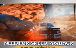 جزئیات و بررسی اتومبیل BMW M5 در بازی Need for Speed Payback PS4