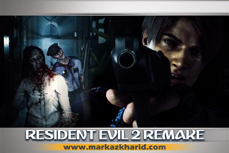جزئیات و بررسی محوطه بیرون از ایستگاه پلیس Raccoon City بازی Resident Evil 2 Remake PS4