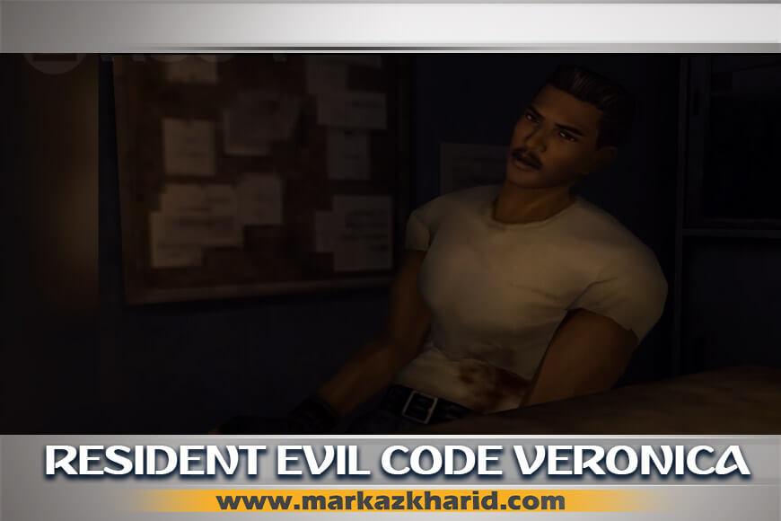 جزئیات و بررسی طبقه بندی سنی بازی Resident Evil Code Veronica PS4