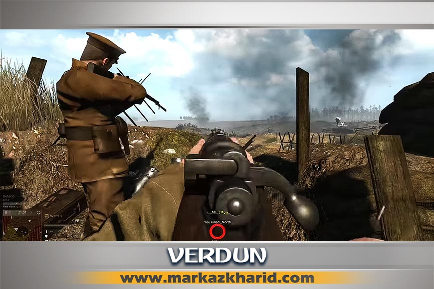 جزئیات و بررسی عرضه بازی Verdun برای کنسول Xbox One